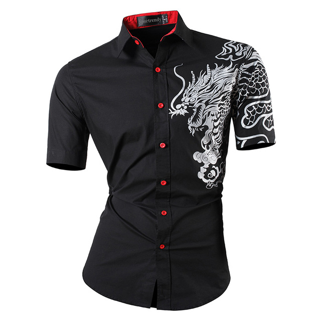 a5d7120f045 Sportrendy Men's Designer Military Slim Fit Dress Shirt Casual Short Sleeve  Shirts Tops JZS055
