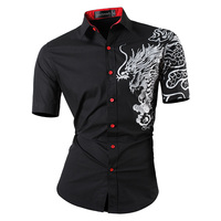 Sportrendy Men's Designer Military Slim Fit Dress Shirt Casual Short Sleeve Shirts Tops JZS055