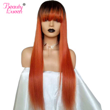 Lace Front Human Hair Wigs Ombre Brazilian T1B/350 Straight 28-8Remy Short Bob
