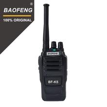 BaoFeng K5 لاسلكي تخاطب 5 واط UHF 400 470 ميجا هرتز تردد راديو محمول مجموعة هام راديو Hf جهاز الإرسال والاستقبال مفيد اتجاهين الراديو