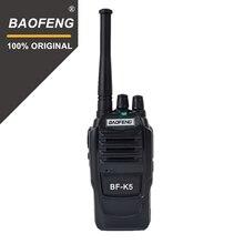 Baofeng K5トランシーバー5ワットuhf 400 470mhz周波数ポータブルラジオセットアマチュア無線のhfトランシーバハンディ双方向ラジオ