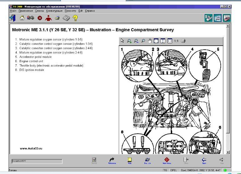 Opel Wiring Diagram Troubleshooting Diagrams Wiring
