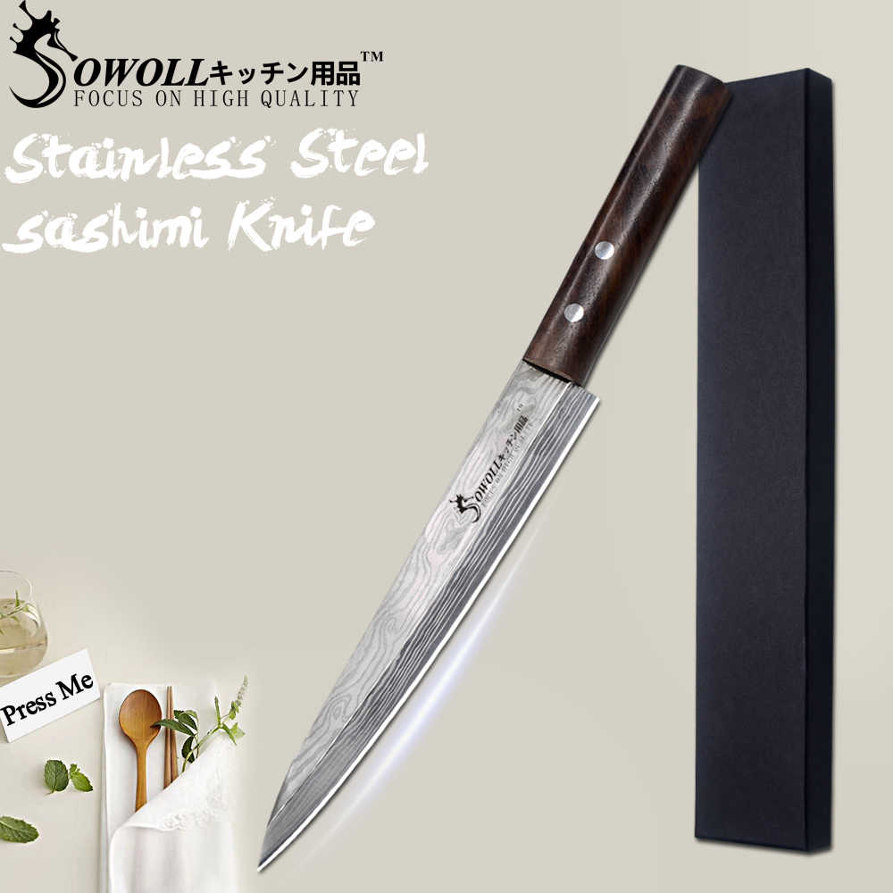 SOWOLL Stainless Steel Sashimi Kitchen Knife Laser Damascus Chef Knife Japanese Salmon Sushi Petty Raw Fish Filleting Knife