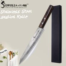 SOWOLL нержавеющая сталь сашими Кухня Ножи лазерной дамасский поварской нож японский лосось суши Петти сырой рыбы нож для филеровки