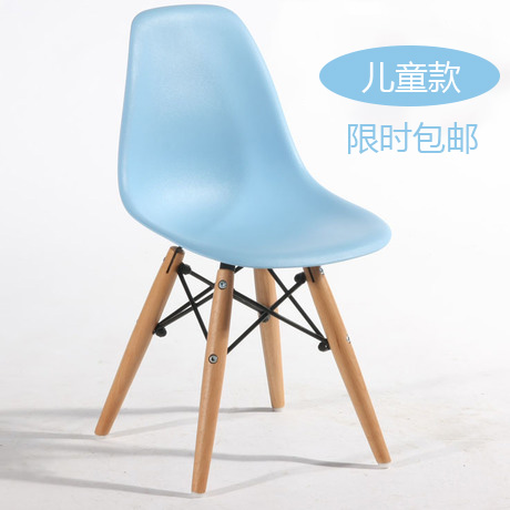 Children learn authentic chair ikea plastic baby nursery for Study table and chair ikea