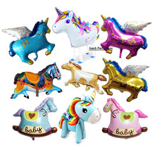 horse decoration balloon unicorn toys baby kids children birthday party supplies helium foil inflatable balloons