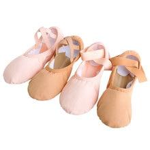 Ballet Dance Shoes Sneakers For Girls Ballerina Flats Kids Slippers Girl Soft Practice Single Shoelace