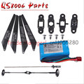 QS8006 battery Main Rotor Balance bar for QS8006 RC helicopter parts 3.5CH parts QS8006 battery qs8006 parts