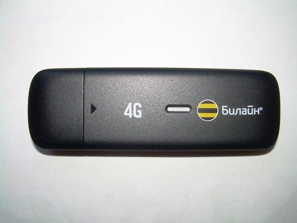 ZTE MF823D 4G LTE USB mobilni širokopasovni modem Dongle odklenjen
