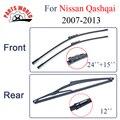 Combo da Borracha de Silicone Frente E Lâminas Do Limpador Traseiro Para Nissan Qashqai 2007-2013. Brisas Do Carro Acessórios