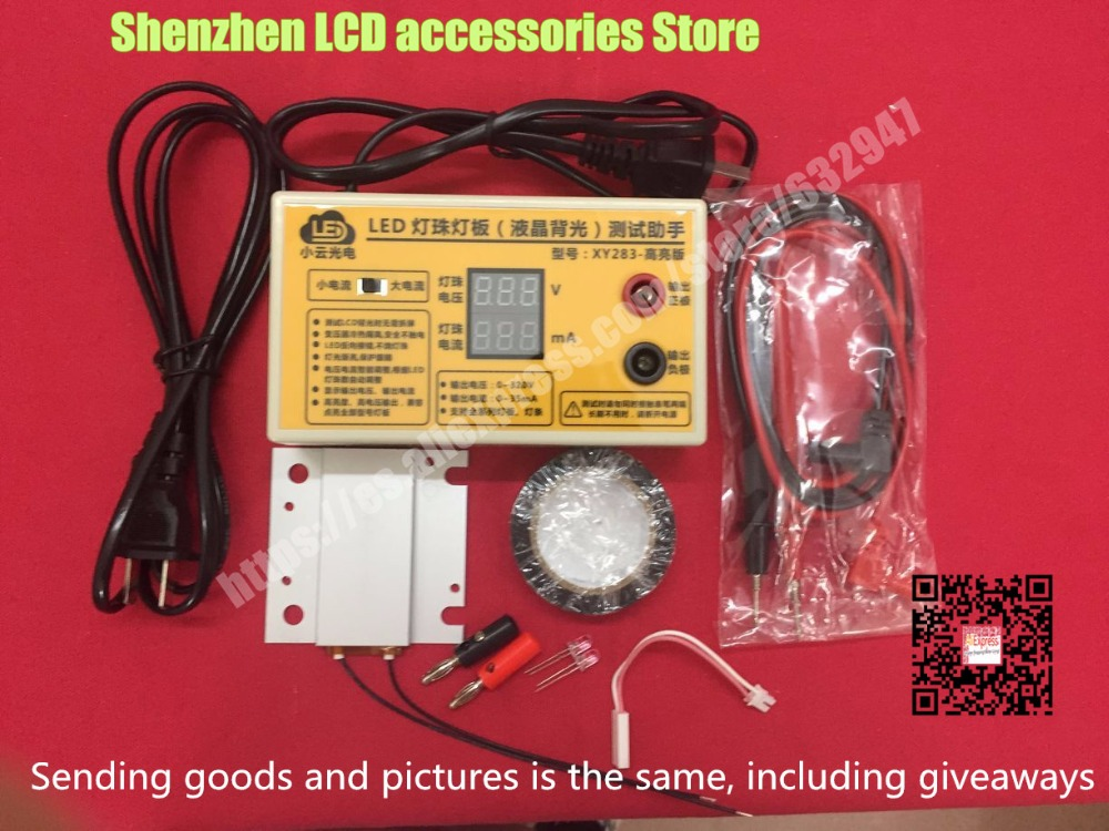 XY283 Led backlight tester high power LCD TV lamp tube tester lamp bead lamp bar maintenance detection tool LCD TV lamp
