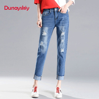 2019 Spring Autumn New High Elastic Waist Denim Jeans Loose Plus Size Ripped Cuffs Scratched Straight Pants Trousers Dunayskiy