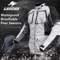 Мужская мотоциклетная Броня Защитная куртка зима сохраняет тепло холодные защитные костюмы MX ATV мотокросс куртка для ралли с хлопковой под