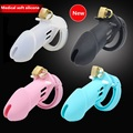 2017 Latest Large Medical Soft Silicone Male Chastity Belt Device W 5 Size Penis Ring Cock Cage Virginity Lock BDSM Sex Toy A235