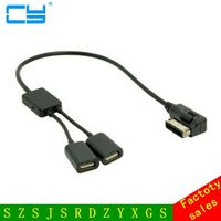 Chenyang Media In AMI MDI Dual USB Ports AUX Flash Drive Adapter Cable For Car VW