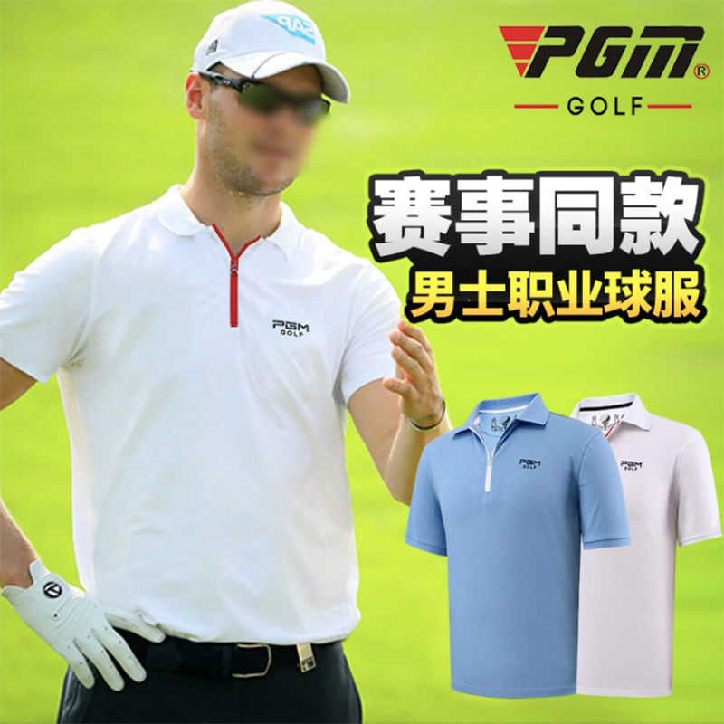 2017 Mens golf shirts New PGM Brand High Quality Outdoor Polo Short Golf Shirt Men Quick Dry T-shirts Golf Short Sleeve Shirts