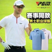 2017 Men's golf shirts New PGM Brand High Quality Outdoor Polo Short Golf Shirt Men Quick Dry T-shirts Golf Short Sleeve Shirts