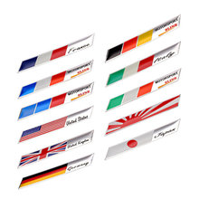 3D Aluminum Car Sticker USA UK Russia German France Sweden Spain Italy Map National Flag Grill Emblem Motorcycle Decal(China)