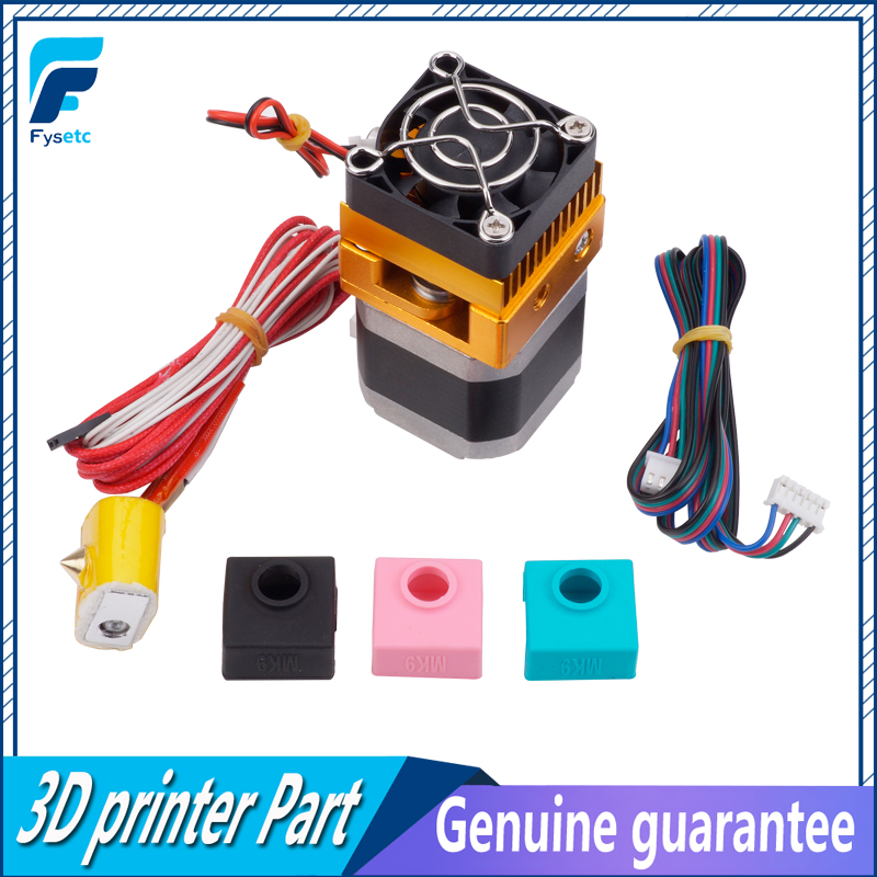 3D Printer Head MK8 Extruder J-head Hotend Nozzle 0.4mm Feed Inlet Diameter 1.75 Filament With 1pc MK7/MK8/MK9 Silicone Sock