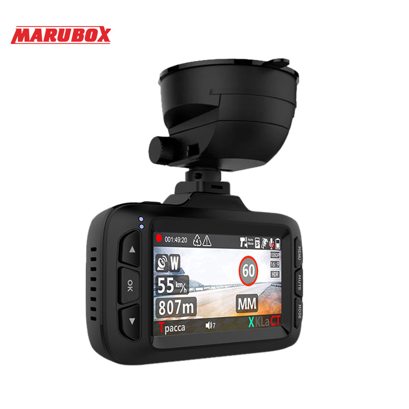 Marubox M650R car dvr radar detector gps 3 in 1 Signature HD1296P 170 Degree Angle Russian Language Video Recorder logger(China)