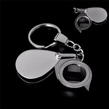 Women Men Folding 8X Magnifier Eye Loupe Magnifying Glass Charms Keychain For Outdoor Jewelry Accessories Key Chain Rings 8x folding magnifier with scale