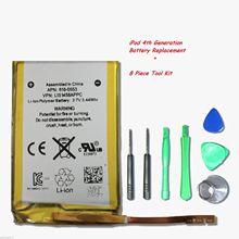 Nuevo apple ipod touch 4 4th gen generación de iones de litio batería de repuesto + herramientas