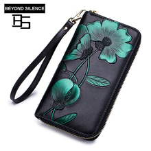 Long Women's Purse Leather Rfid Blocking Wallet Retro Bauhinia Pattern Zipper Card Holder Clutch Handbag Purse for Lady