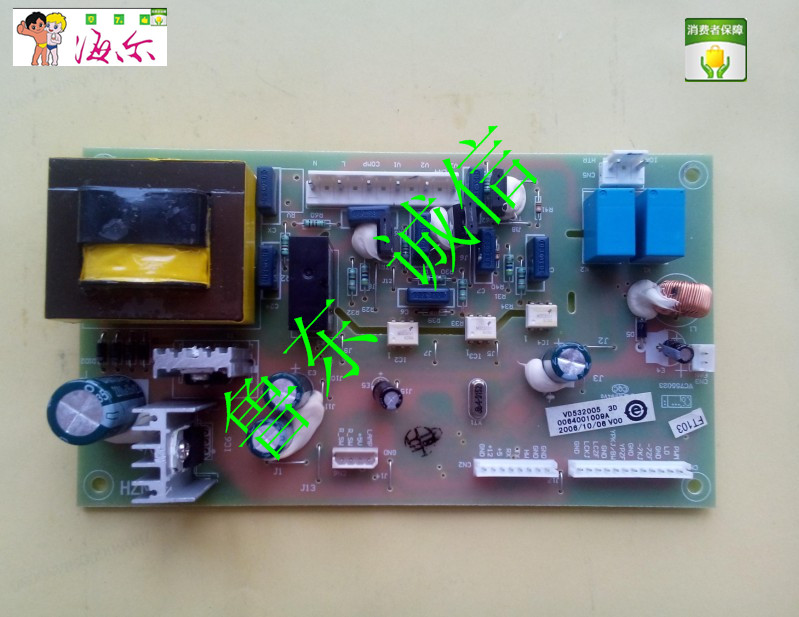 Haier refrigerator power board 1009A inverter board 242BC 242BC LA BCD-222BC and other special haier refrigerator power board master control board inverter board 0064000489 bcd 163e b 173 e etc