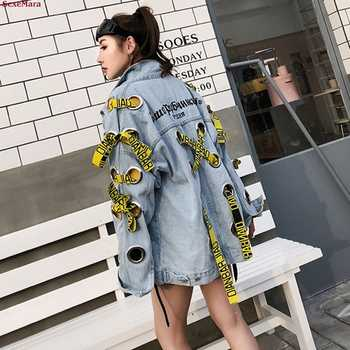 SexeMara fashion The New Loose letter Holes Webbing cowboy jacket Free shipping - DISCOUNT ITEM  19% OFF All Category