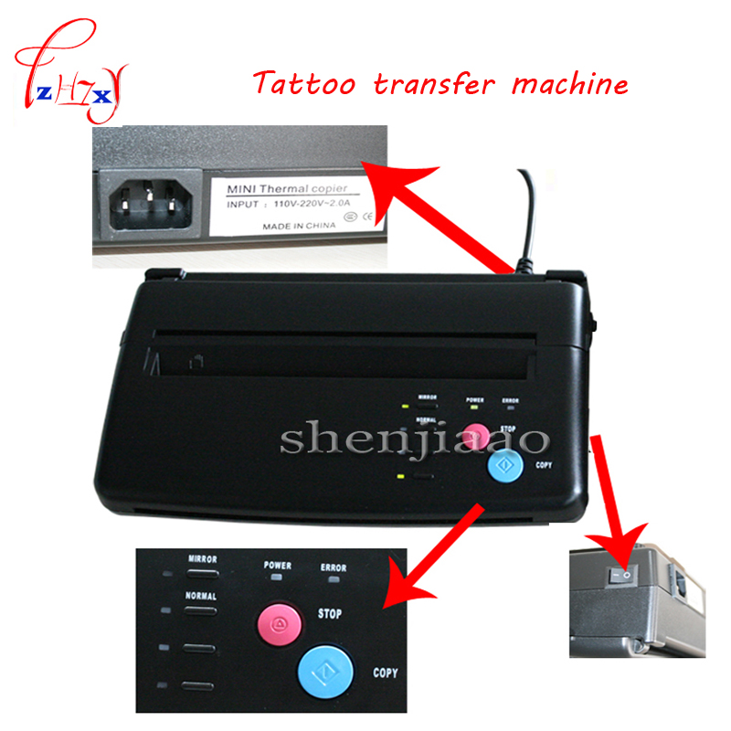 110V-220V NEW Design Tattoo Transfer Machine / Tattoo Thermal Copier Printing Transfer Format A4 With English manual110V-220V NEW Design Tattoo Transfer Machine / Tattoo Thermal Copier Printing Transfer Format A4 With English manual