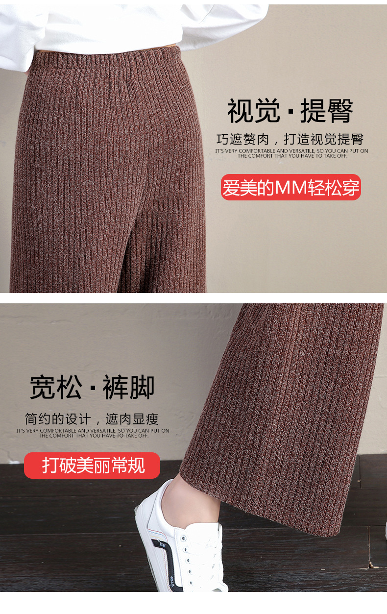 A FAN LANG New Women Autumn Winter Woolen Ankle Length Casual Pants Loose Sweat Pants Trousers Streetwear Woman's Wide Leg Pants 14