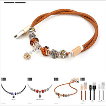 15pcs/Lot HOCO Pandora Leather Bracelet Data Sync Charger USB Cable for iPhone 7 6 5S 6S iPad PU 8 Pin Cable 5V 2.4A