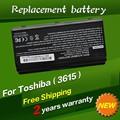 Jigu 5200 mah da bateria do portátil para toshiba pa3615u pa3615u-1brm pa3615u-1brs pabas115 para equium l40 satellite l40 l45