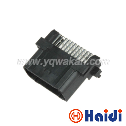 Free shipping 1set 33pin ECU auto wiring harness electrical 33way male pin connector 1 pcs auto wire harness for natural gas wiring harness free shipping