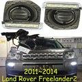 Car-styling,Freelander2 daytime light,2011~2014,LED,Free ship!2pcs,car-detector, Freelander2 fog light,car-covers,Freelander 2