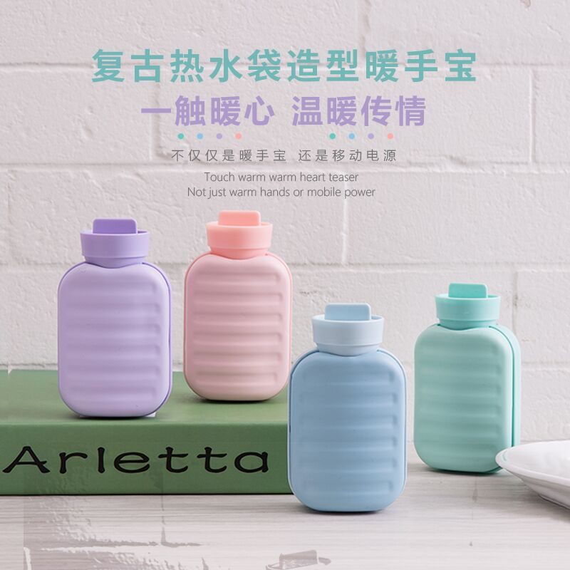 Retro Hot Water Bottle Modeling Hand Bao Double Fever On The Third Gear With Mobile Power Mini Warm Baby the fever code