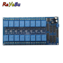 16 Channel 12V Relay Module With Optocoupler Protection, With LM2576 Power(China)