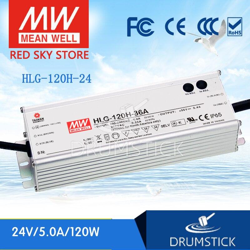 все цены на 100% Original MEAN WELL HLG-120H-24 24V 5A meanwell HLG-120H 24V 120W Single Output LED Driver Power Supply онлайн