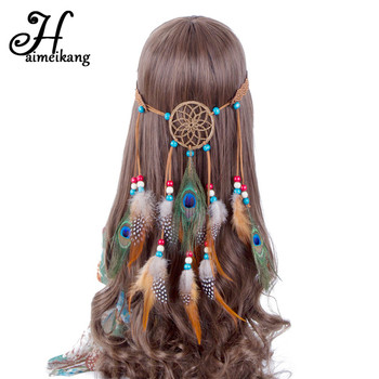Haimeikang Bohemian Hippie Headband Dream Catcher Feather Headdress Fashion Indian Peacock Feather Headbands Hair Accessories