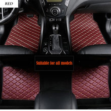 PU leather car floor mats for Honda All Models CRV XRV Odyssey Jazz City crosstour S1 CRIDER VEZEL Accord auto accessories(China)