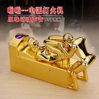 Double electric arc lighters, USB charging creative lighters, real voice metal gift lighters.