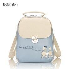 Bokinslon Повседневное Для женщин рюкзак искусственная кожа Обувь для девочек Колледж рюкзак бренда небольшой свежий рюкзак Для женщин с модным