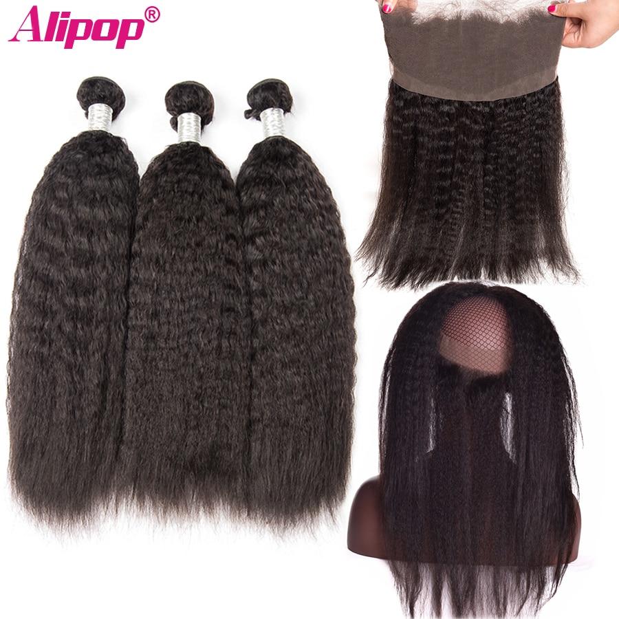 360 Lace Frontal Closure With Bundles Human Hair 3 Bundles With Closure Brazilian Kinky Straight ALIPOP