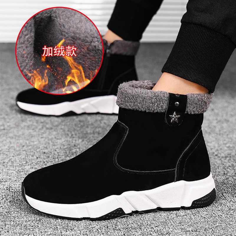 2018 New Winter Shoes Men's Boots Fashion Shoes Casual waterproof Hot Warm Snow Shoes Man Outdoor Ankle Boots Non-slip  boots