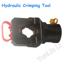 Separate Hydraulic Pressure Pliers Hydraulic Crimping Tools 300 1000mm2 Terminal Pressure Joint Tool FYQ 1000