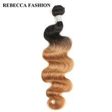 Rebecca Реми перуанской Для тела волна волос 1 Bundle Ombre свет br Человеческие волосы ткань Парикмахерская T1b27 высокий коэффициент длинных волос PP 40%