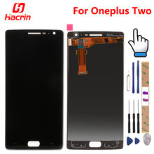 Oneplus二つの液晶ディスプレイ+タッチスクリーン100%良いデジタイザアセンブリ交換アクセサリー用ワンプラス2携帯電話