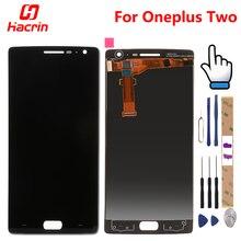 Oneplus اثنين شاشة الكريستال السائل شاشة تعمل باللمس 100% جيدة محول الأرقام الجمعية استبدال الملحقات ل واحد زائد 2 الهاتف المحمول