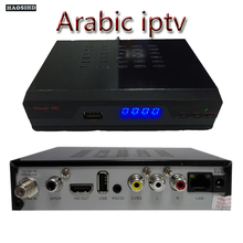 Arabic iptv box Stable Server TV Receiver Support one year subscription free 2000+Spain Australia channels and Media Play