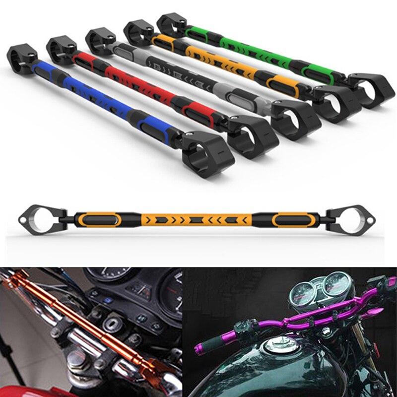 "1pc Adjustable Motorcycle Balance Crossbar 7/8"" 22mm Handlebar Strengthen Lever Bar"